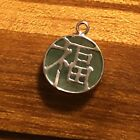 Chinese Asian Pendand Jade? Symbol Stone Green Jewelry Necklace Charm