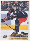 2014 Upper Deck 25th Anniversary Young Guns Tribute Hockey Cards 19