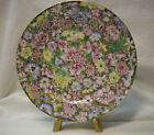 PRINCESS HOUSE EXCLUSIVE FLORAL CHINTZ CHARGER/SERVER WITH GOLD GILT HONG KONG