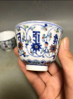 6cm China Five-colored Porcelain Pottery Handmade tea glass cup Sculpture QUPT