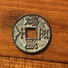 Old Antique Chinese Ancient Brass Bronze Coin Token Medal Asian Artifact Charm
