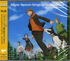 OST-GIN NO SAJI SILVER SPOON ORIGINAL SOUNDTRACK-JAPAN CD F56