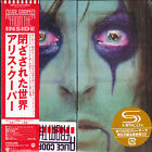 Alice Cooper From The Inside 2012 Japan Mini LP SHM CD L/E New W/Obi WPCR-14310