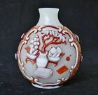 Vintage Chinese Carved Peking Cameo Glass Snuff Bottle Antique