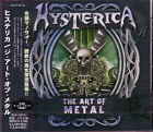 HYSTERICA Art Of Metal + 1 JAPAN CD Hammerfall Sweden Ladies Heavy Metal !