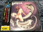 Whitesnake - Love Hunter + 4 - Japan Import - UICY-6875
