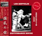 NEW LED ZEPPELIN DISTURBANCE HOUSE  2CD FRee Shipping ##Mm