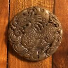 's Chinese Brown Jade Stone Carving Pendant Asian Jewelry Charm Old