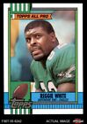 The Minister of Defense! Top 10 Reggie White Football Cards 16