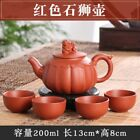 DISTINCTIVE YIXING PURPLE SAND MADE DRAGON RED STONE LION TEAPOT 0362