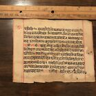 's Middle East Indian Religious Document