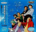 Lovely detective labyrinth Labyrinth Song Series IIIMoment CD J From japan