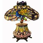 Peacock 25 in. Bronze Stained Glass Table Lamp