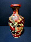 Antique Japanese Hand Painted Moriage Satsuma Earthenware Pottery Vase