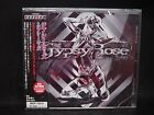 GYPSY ROSE ST + 1 JAPAN CD Accept White Wolf Bonfire Malice Powerworld