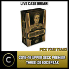 Upper Deck's 2011 NHL Draft Exclusive Card Set and Autograph Signing 7