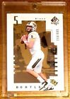 Complete Blake Bortles Rookie Card Gallery and Checklist 67