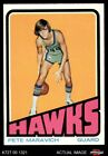 Pete Maravich Cards and Memorabilia Guide 9