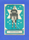 1933 OPC VINTAGE HOCKEY V304A HOWIE MORENZ MONTREAL CANADIENS