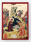 Jesus Birth Genesis large Goldprint Greek Byzantine orthodox icon handmade