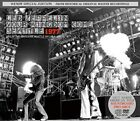 #Me NEW LED ZEPPELIN -YOUR KINGDOM COME SEATTLE 1977 3CD+3DVD