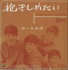 Beatles I Want To Hold Your Hand CD single (CD5 / 5