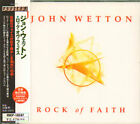 John Wetton Rock Of Faith Japanese CD album (CDLP) promo MICP-10347 AVALON