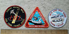 Lot of 3 NASA patches  Space Shuttle mission  support patch