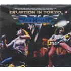 NEW VAN HALEN ERUPTION IN TOKYO 3CDR(WHITE LABEL)#Ke