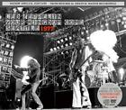 NEW LED ZEPPELIN YOUR KINGDOM COME SEATTLE 1977  3CD 3DVD F/S ##Mm
