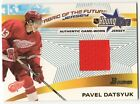 Pavel Datsyuk Cards, Rookie Cards and Autographed Memorabilia Guide 35