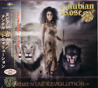 NUBIAN ROSE Mental Revolution + 2 JAPAN CD Mats Levin Europe Kee Marcello Yngwie