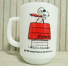 VTG Snoopy Red Baron Mug Cup Curse You Red Baron Anchor Hocking Fire King 1965