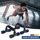 Plastic H shaped Sports Push up Bracket Arm Muscle Power Chest Trainer Training