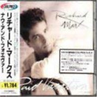 Richard Marx-Paid Vacation (UK IMPORT) CD NEW