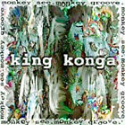 KING KONGA MONKEY SEE, MONKEY GROOVE CD (1997 AWI Records)