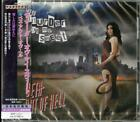 THE MURDER OF MY SWEET-BETH OUT OF HELL-JAPAN CD BONUS TRACK F83