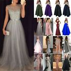 Womens Maxi Long Tulle Dress Sequin Evening Party Bridesmaids Prom Gown Formal