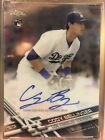 Top Cody Bellinger Rookie Cards and Key Prospect Cards 59