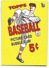 2018 TOPPS 80TH ANNIVERSARY WRAPPER ART CARDS NO.75... 1956 BASEBALL SHORT PRINT