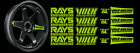Jdm Reflective Rays Volk Racing Te37sl Wheel 16 Sticker Decal Drift