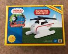 2002 Learning Curve Red Label Wooden Thomas Train Harold the Helicopter! NIB