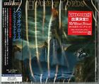 HOUSE OF LORDS-INDESTRUCTIBLE-JAPAN CD F83