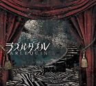 ARLEQUIN-RAZZLE DAZZLE-JAPAN CD+DVD Ltd/Ed I19
