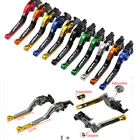 Folding Extendable Brake Clutch Levers For Yamaha X-MAX300 2017-2018  X-MAX250