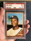 Bob Gibson Cards, Rookie Card and Autographed Memorabilia Guide 8