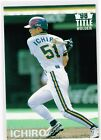 Top 10 Japanese Ichiro Cards to Collect 30