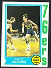 Top Philadelphia 76ers Rookie Cards of All-Time 33