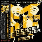 NEW MICHAEL SCHENKER FEST  THE RETURN OF CAPTAIN NEMO -OSAKA 2016-2CD#Ke