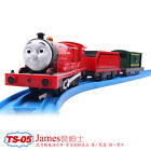 TOMY THOMAS & FRIENDS TS-05 JAMES WITH 2 TRUCKS MOTORIZED TRAIN-USA SELLER